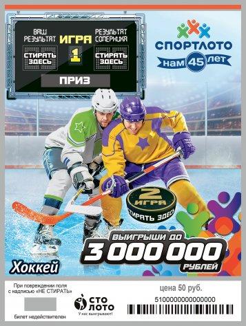 mgnovennaya-lotereya-vpered-k-pobede